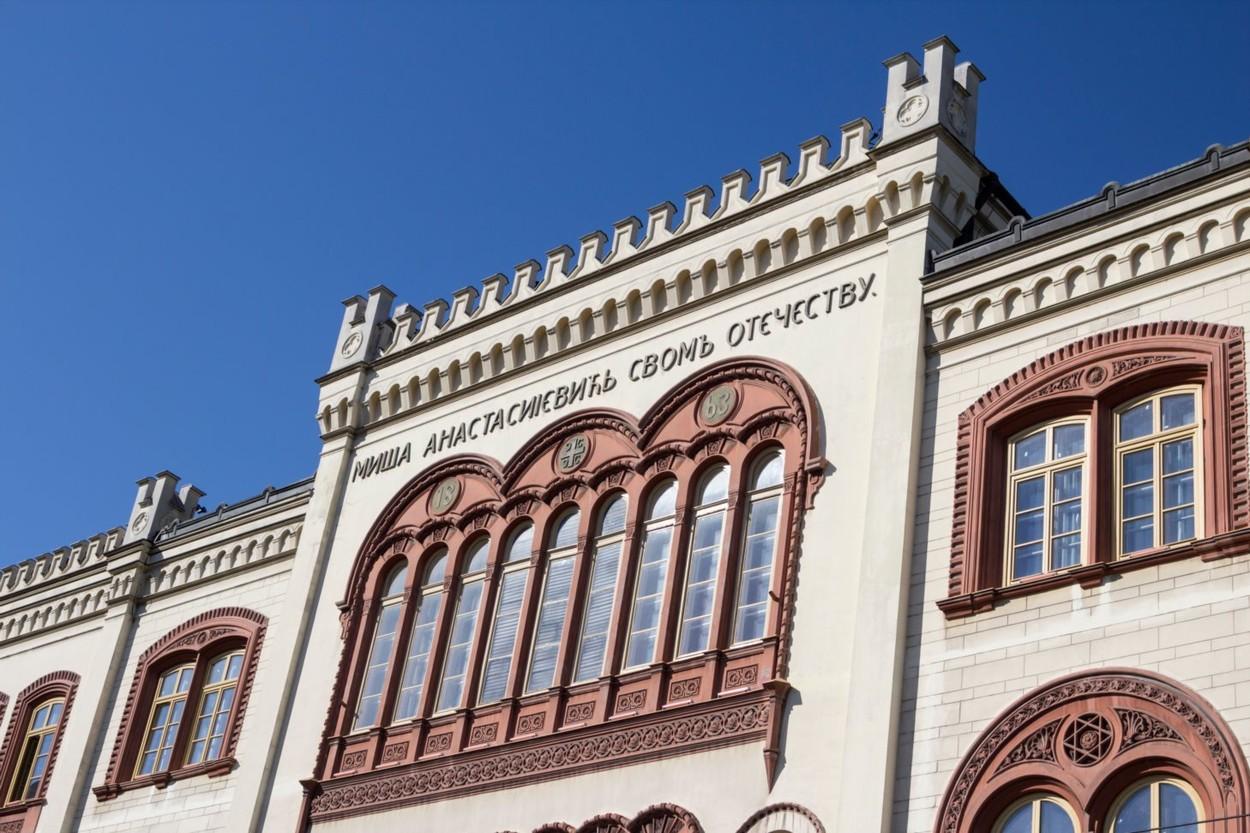 CircleU Univerzitet u Beogradu
