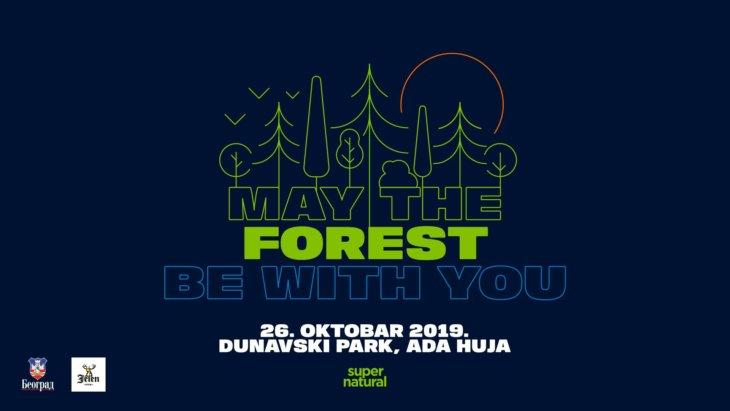 Neka šuma bude s tobom