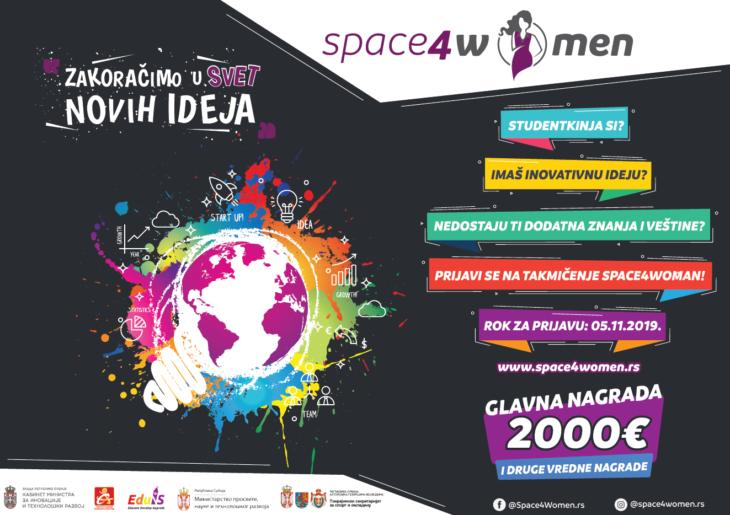 Space4Women