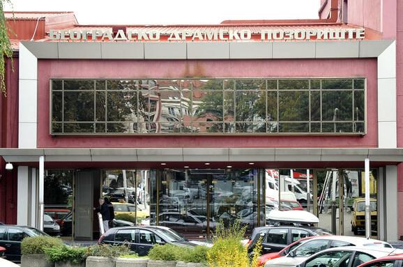 Beogradsko dramsko pozoriste BDP arena