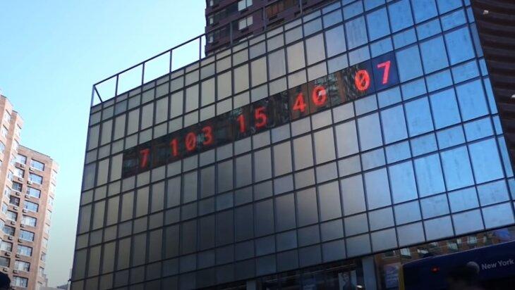 klimatski sat