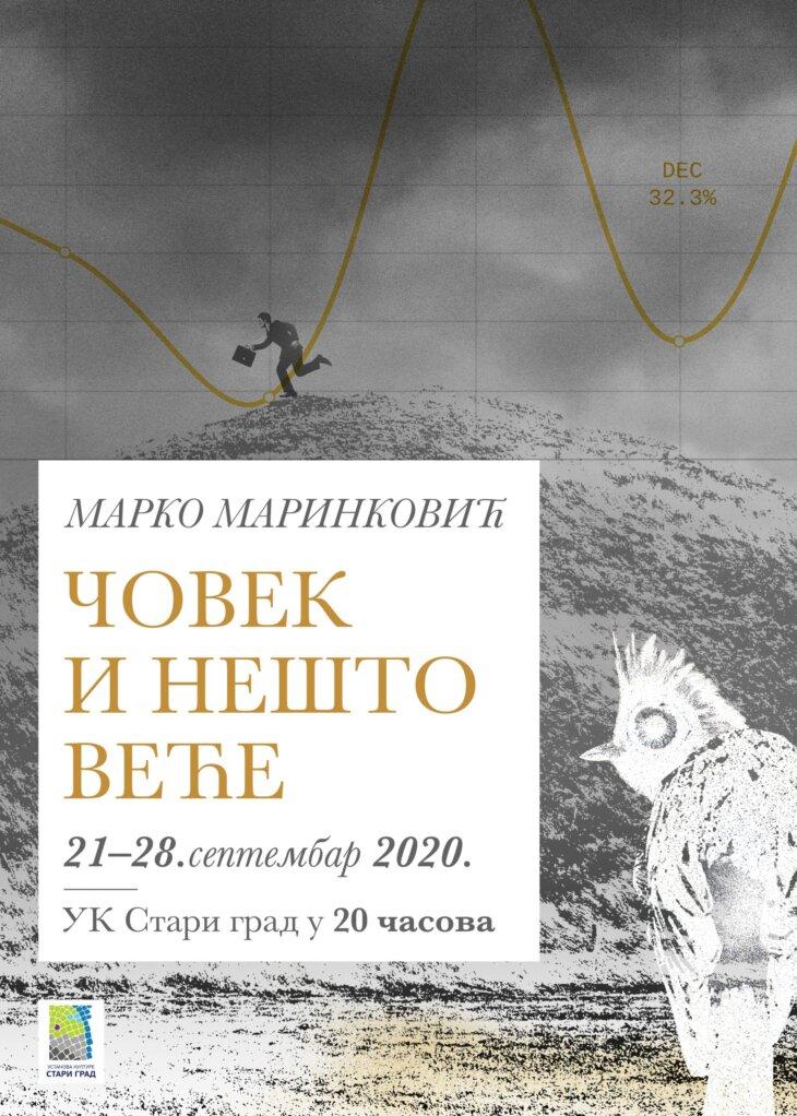 izložba marka marinkovića