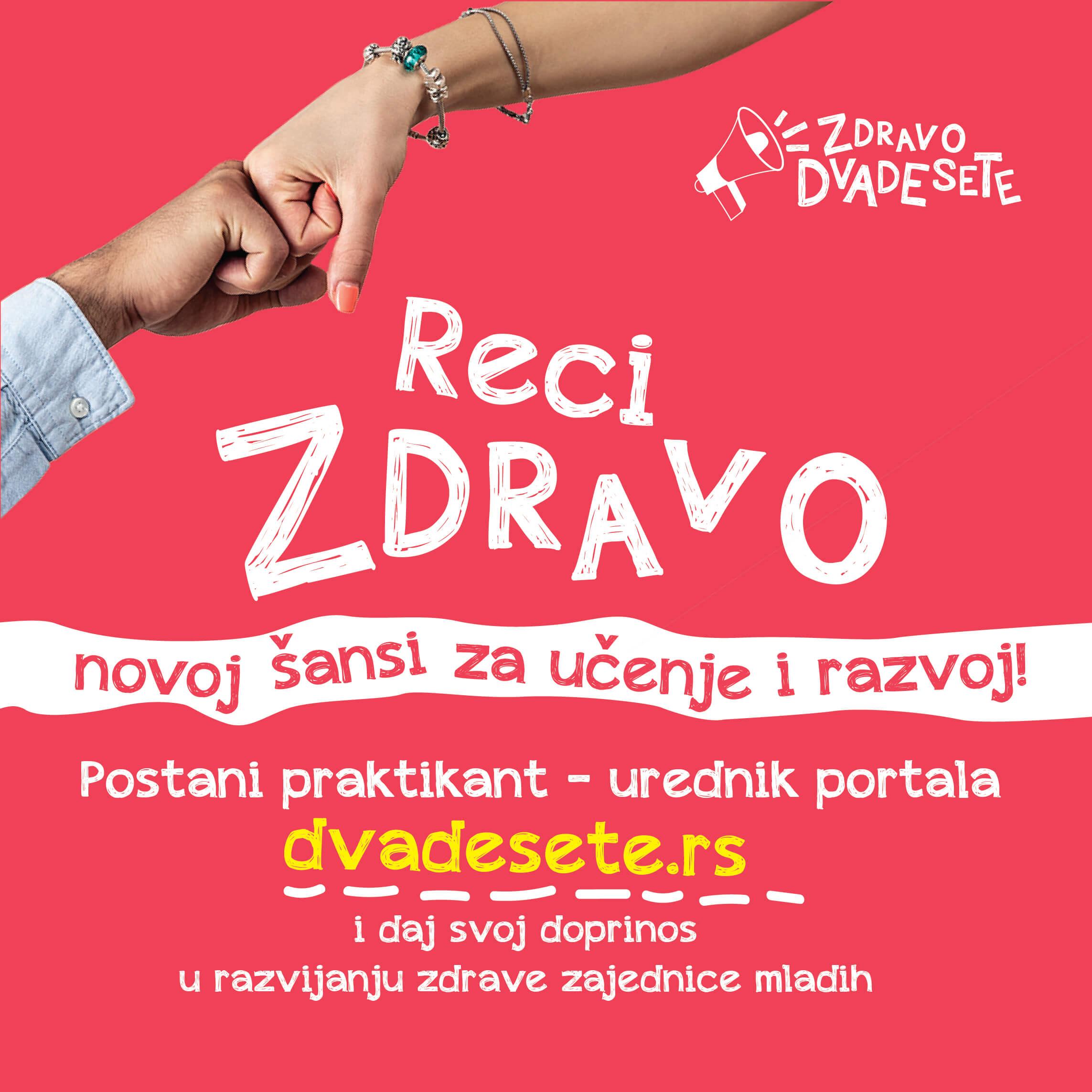 Dvadesete.rs