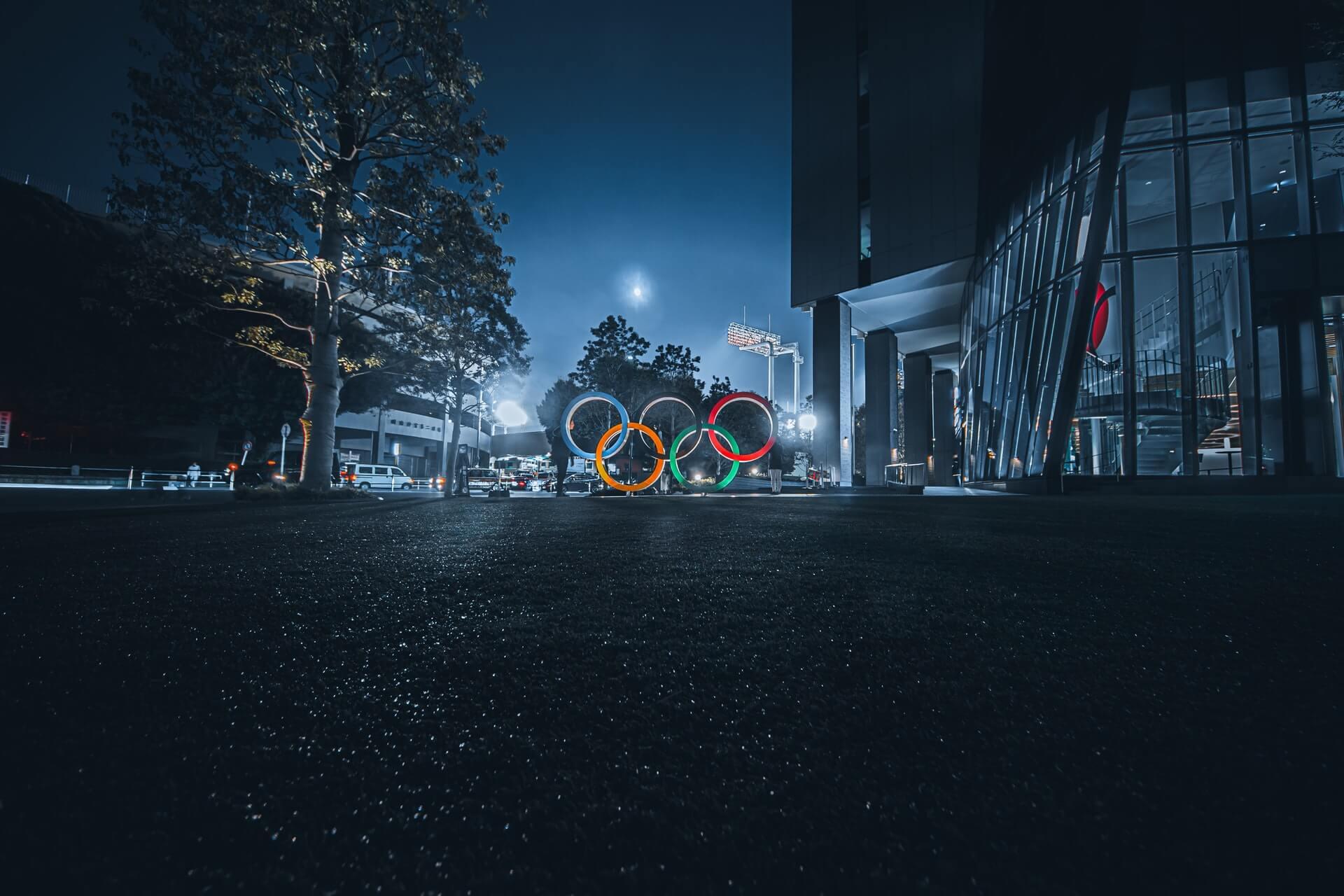 Olimpijske igre u Tokiju